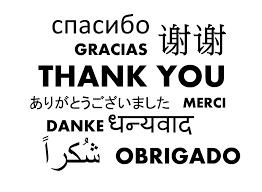 Beste leden, bedankt!
